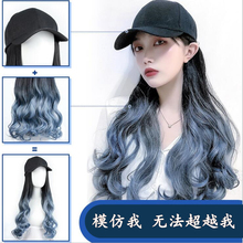 假发女da霾蓝长卷发2c子一体长发冬时尚自然帽发一体女全头套