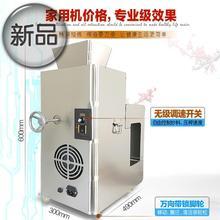 h家用da动(小)型智能ua庭冷热炸油机不锈钢带炒料功能