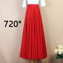 雪纺半da裙女高腰7id大摆裙子红色新疆舞舞蹈裙广场舞半身长裙