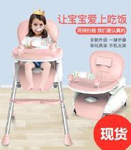 宝宝座da吃饭一岁半al椅靠垫2岁以上宝宝餐椅吃饭桌高度简易