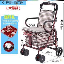 (小)推车da纳户外(小)拉al助力脚踏板折叠车老年残疾的手推代步。