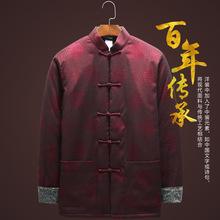 新式秋冬季唐da3男棉衣中us厚加绒长袖外套爸爸装中式棉袄