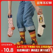 原创可da有趣创意中us男女长袜嘻哈涂鸦袜子女ins潮花袜子