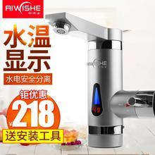奥唯士da热水龙头 uo热式加热厨房卫生间快速过水热电热水器