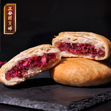 正安生da 正安中医yd南重瓣玫瑰香酥传统糕点零食