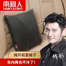 汽车抱da被子两用多yu载车上车内后排加厚午睡空调被靠枕一对