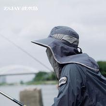 战术鸟da全遮脸)钓pl帽子 夏季垂钓脖子遮阳渔夫帽户外男女