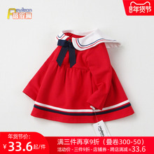 女童春da0-1-2pl女宝宝裙子婴儿长袖连衣裙洋气春秋公主海军风4