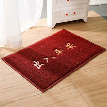 入户门da地垫丝圈脚pl欢迎光临出入平安门垫进门地毯家用