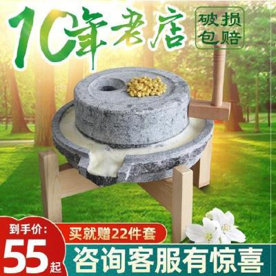 石磨盘da你家用庭院pl盘商用磨浆机新式石碾。手工简约