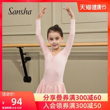 Sandaha 法国pl童长袖裙连体服雪纺V领蕾丝芭蕾舞服练功演出服