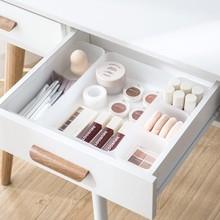 厨房抽da收纳盒餐具pl储物整理盒子自由组合家用桌面橱柜分格