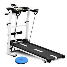 健身器da家用式(小)型pl震迷你走步机折叠室内简易跑步机多功能
