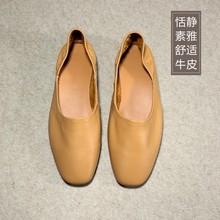 软皮奶da鞋女平底百pl复古方头软底软面舒适女鞋低跟半托单鞋