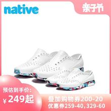 natdave亲子洞pl典春夏新式运动式型洞洞鞋Lennox洞洞鞋凉鞋