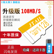 【官方da款】64gsm存卡128g摄像头c10通用监控行车记录仪专用tf卡32