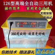 (小)鸡育da机孵蛋箱暖sm自动鸽子孵化设备浮蛋机(小)鸡化箱
