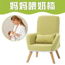 单的沙da喂奶椅子哺sm妇床上靠背椅懒的椅折叠迷你(小)沙发可爱