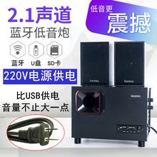 笔记本da式电脑2.sm超重低音炮无线蓝牙插卡U盘多媒体有源音响