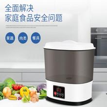 食材净da器蔬菜水果sm家用全自动果蔬肉类机多功能