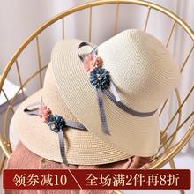 草帽女da天出游花朵sm遮阳防晒太阳帽海边沙滩帽百搭渔夫帽子