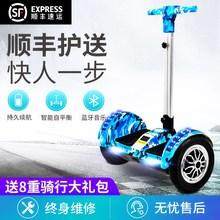 智能电动儿db8-12电ge童成年代步车平行车双轮