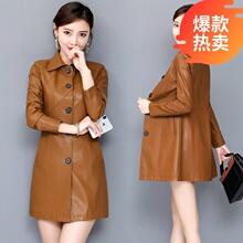 202db春季新式海ge真皮皮衣大码韩款修身显瘦皮西装中长式外套