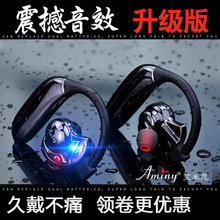 艾米尼适用于(小)米蓝牙耳机9db10mixge0pro note7无线入耳挂耳式