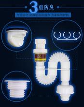 潜水艇洗手盆下水管防臭洗脸盆下水器db14件面盆ge水管SQ-1