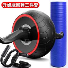 自动回db腹肌滚轮男ge者女瘦运动卷腹滑轮家用健身器材
