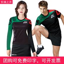 羽毛球服长袖女上衣情侣运动服速db12男健身ge制网球比赛服
