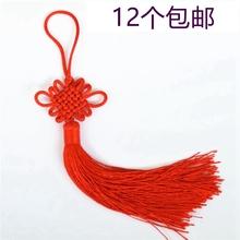 12个装六盘中国结流苏中db9风送老外ge件(小)号中国结客厅装饰
