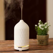 现货包邮泰国专柜THANdc9同款陶瓷dj仪香薰机加湿器香薰精油