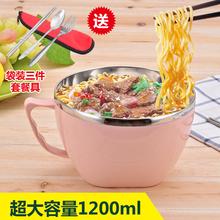 304dc锈钢泡面碗jv号饭盒防烫方便面碗汤碗促销学生