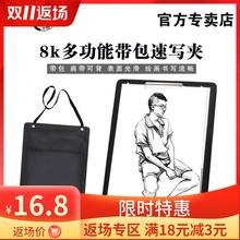 老的头dc水8K便携gl素描写生美术画板单肩4k素描画板写生速写夹A3画板素描写