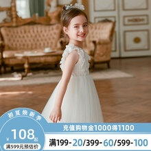 女童公dc裙夏装20cn式宝宝洋气夏季白色连衣裙子蓬蓬纱
