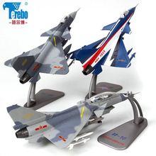 特尔博dc:72歼1zc模型仿真合金歼十战斗机航模航空军事模型摆件