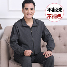 [dcqzc]中老年人运动套装男春秋季