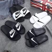 202dc最新式流行zp男时尚休闲夏季外穿室内居家用男拖鞋女