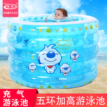 诺澳 dc生婴儿宝宝zp泳池家用加厚宝宝游泳桶池戏水池泡澡桶