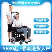电动爬dd轮椅智能上qc爬楼车全自动履带老年的爬楼神器