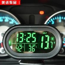 车载时钟 汽车温度计 电dd9表 车内ll测 车用电子表 夜光led