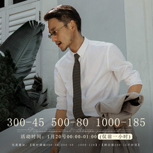 SOAddIN英伦复wt感白衬衫男 法式商务正装休闲工作服长袖衬衣
