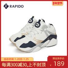 RAPddDO FUwy名 雳霹道秋季情侣式男女中帮柔软加绒休闲运动鞋