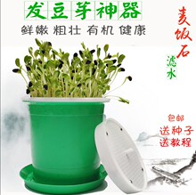 豆芽罐dd用豆芽桶发wy盆芽苗黑豆黄豆绿豆生豆芽菜神器发芽机