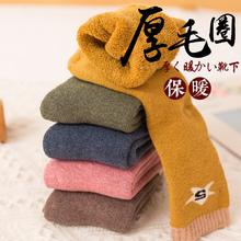 童袜冬dd加绒加厚保wy袜子男女童纯棉袜中大童秋冬中筒毛圈袜