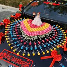棒棒糖主婚dd2装饰全套wy式车头花车装饰套装结婚车队布置