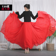 720dd双层雪纺超yf身裙度假沙滩裙高腰红色舞蹈裙 跳舞演出裙