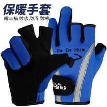 冬季保de防水防刺钓au飞磕露三指防寒防滑加厚路亚半指手套