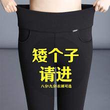 九分裤de女2020au式(小)个子加绒打底裤外穿中年女士妈妈弹力裤